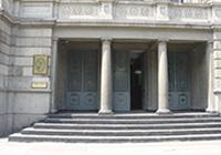 Sede Palacio de Justicia